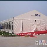 庆典篷房大型帐篷