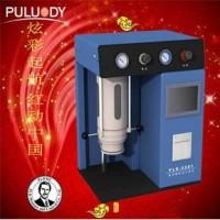 PLD-0201液压污染检测,液压油颗粒度检测仪