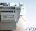 郑州河南耐特机械键盘套打印机