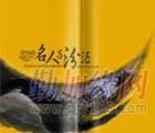 深圳企业邮箱租用,深圳界面设计