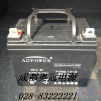 蓄电池 铅酸蓄电池公司 (成都奥冠) 阀控式蓄电池品牌 (AGPOWER)