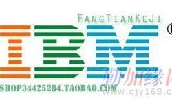 IBM P570 CPU 电压模块 44V2965 TEL:13001105426