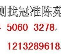 东莞REACH检测深圳REACH检测机构REACH检测4个工作日