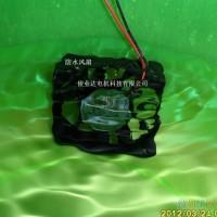 12038防水风扇/青岛防水鼓风机