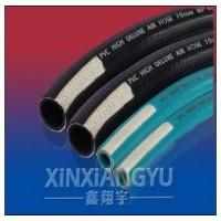 深圳PVC耐高压胶管