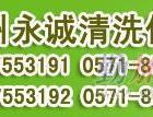 杭州HQ红木家具保养知识