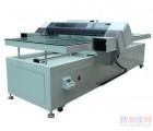 深圳玻璃面板喷墨打印机 玻璃面板彩色印花机