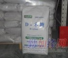 郑州供应优质D�C木糖