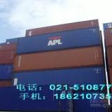 上海市二手集装箱销售,二手集装箱尺寸。
