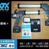 腾创供应英国COX电动涂胶枪,电动点胶枪