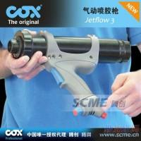 腾创COX气动胶枪310ml筒装噪音低于70db