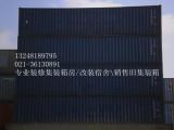 上海活动房厂长期供应二手工地临时用房、二手集装箱活动房