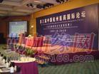 杭州会议背景搭建 会场布置 年会搭建