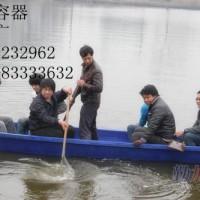 供应 塑料渔船 PE小渔船 水产养殖专用船 溧阳渔船