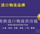 深圳美国二手CNC数控车床杭州进口清关手续流程