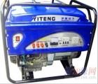 上海市7.5KW电启动永磁汽油发电机
