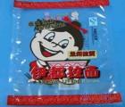 东莞干果真空袋 休闲食品真空袋