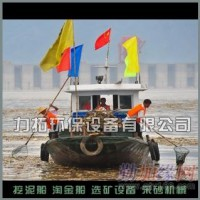 水葫芦清理船,打捞水白菜设备
