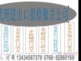 广州黄埔港进口食品国内外需要提供什么单证资料?