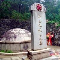 湖南麻石墓碑