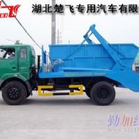 5方摆臂垃圾清运车-4方环保垃圾车