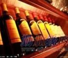 深圳进口葡萄酒(红酒)、食品(如:糖果、饼干、巧克力、橄榄油、调  味品、奶粉)及化妆品进口代理