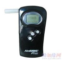 KM940烟气分析仪现货供应
