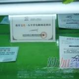 深圳创业项目分析