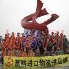 深圳 惠州进口日本铣床香港中检海外中检代理公司