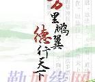 广州PU手袋邻苯二甲酸盐检测