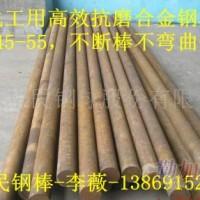 煤化工专用研磨钢棒