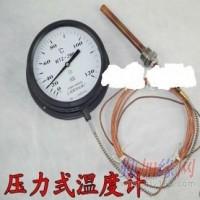 吉安压力式温度计WZT-280