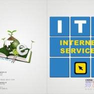 网站建设,网页制作,画册设计,网站优化,SEO公司