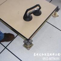 机房地板机房抗静电地板