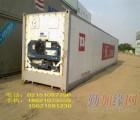 上海液体灌装箱冷藏买卖