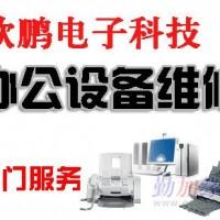 泗泾惠普打印机硒鼓加粉 维修