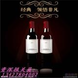 东莞南沙港进口红酒资料(广州)中文标签制作流程