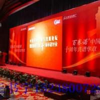 会议摄影摄像/郑州会议摄影摄像