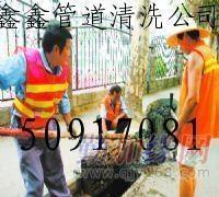 上海宝山区淞宝镇环卫所抽粪50917081清洗管道
