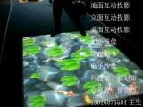 180度|360度幻影成像|逼真的视觉效果|3D全息投影价格