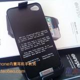 深圳英普iphone内置耳机手机壳