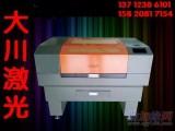 武汉供应商标激光切割机,布料激光切割机 大幅面激光切割机