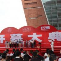 艾蒂尔供应杭州音响灯光出租背景墙搭建