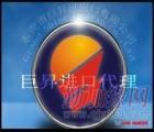 山毛榉广州黄埔港进口清关流程