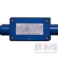 JHH-2型矿用分线盒价格