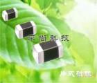 贴片叠层电感1210 330NH ±10%现货 特殊定制生产