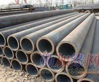 冷拔精密无缝钢管,Q345B无缝钢管,无缝钢管,汇