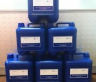印染抗菌剂,吸湿快干助剂,针织布抗菌剂,防螨抗菌整理助剂