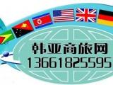 越南商务签证越南三个月旅游签证上海签证申请办理
