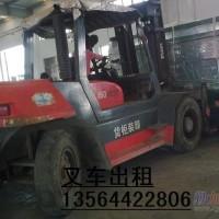 上海松江叉车出租-工业区16吨汽车吊出租-机器移位楼层吊装
